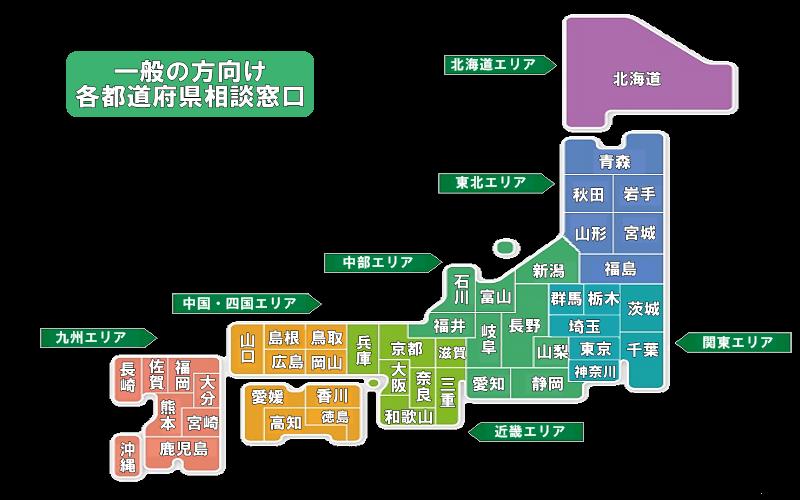 新型 コロナ ウイルス 鳥取 県 新型コロナウイルス感染症関連情報|鳥取市